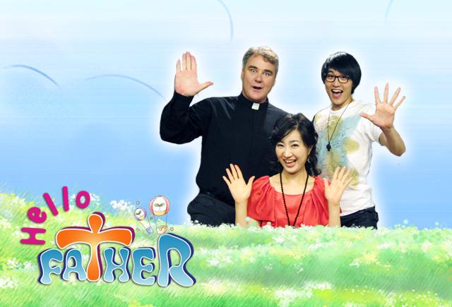 헬로 파더 Hello Father